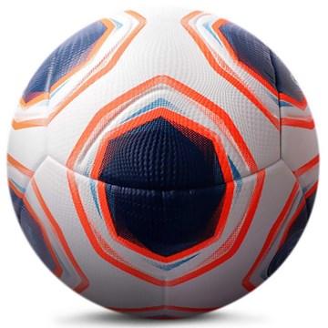 Bola Campo Penalty S11 R2 XXI - Branco e Azul