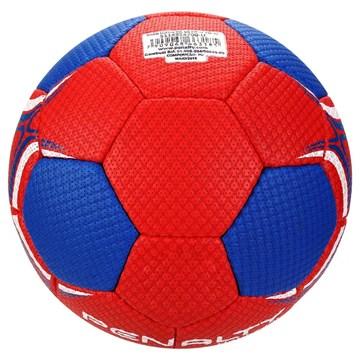 Bola de Handebol Penalty Suécia H2L Ultra Grip IV