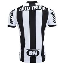 Camisa Le Coq Sportif Atlético Mineiro Oficial I 2019 Masculina