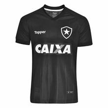 Camisa Topper Botafogo Oficial II 2018 Masculina