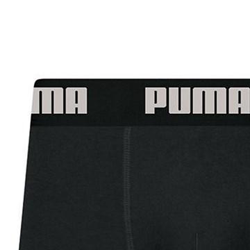 Cueca Boxer Puma Cotton Masculina