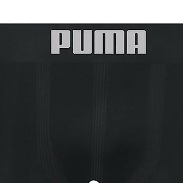 Cueca Long Boxer Puma Sem Costura Masculina - Preto