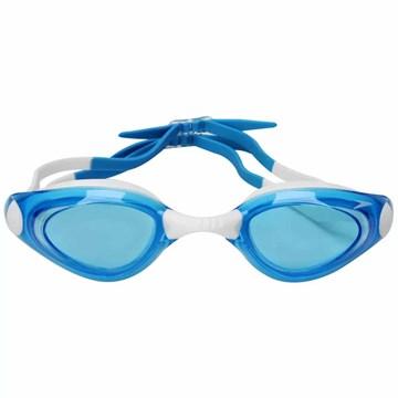 Óculos de Natação Speedo Xtreme