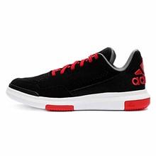 Tênis Adidas Street Jam